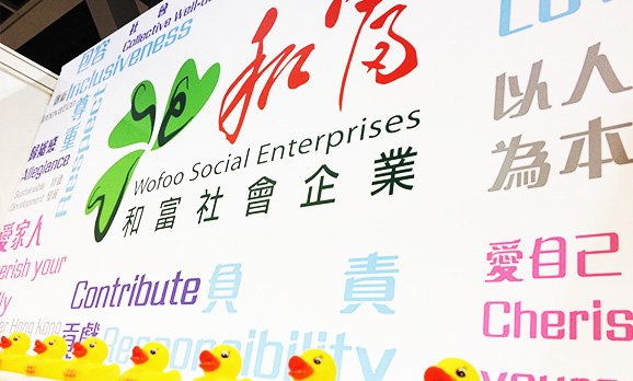 Social enterprises website
